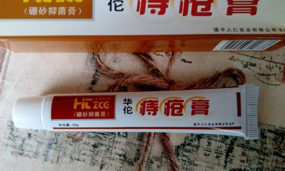 Китайски Крем за Хемороиди, анални фисури