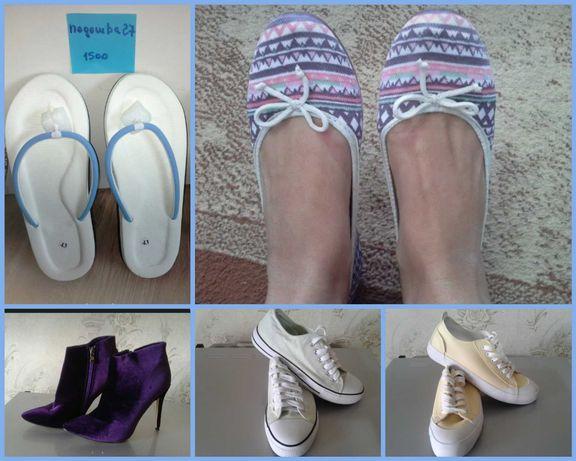 Летняя обувь балетки сланцы кеды