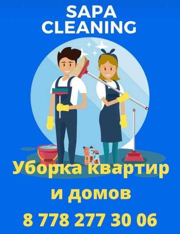 Уборка квартир, домов, генеральная, влажная, постоянная