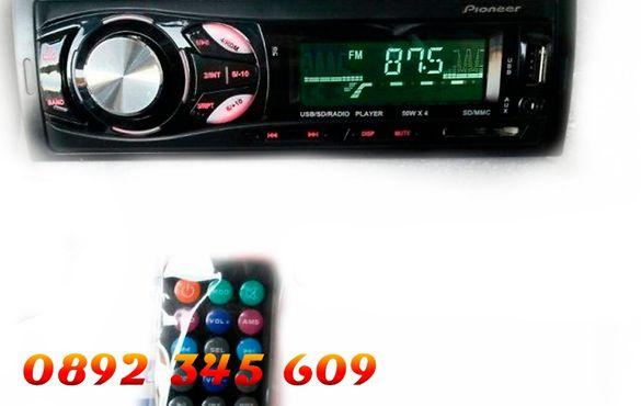 НОВ МОДЕЛ Pioneer Авто радио с Mp3,usb,sd плеар модел :deh-3344