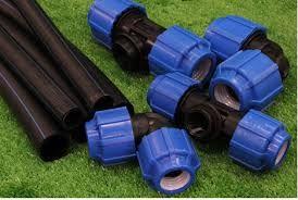 Все для летнего водопровода - труба, фитинги, краны. САЯХАТ!