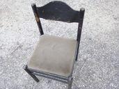 Соц дървен стол Кардам