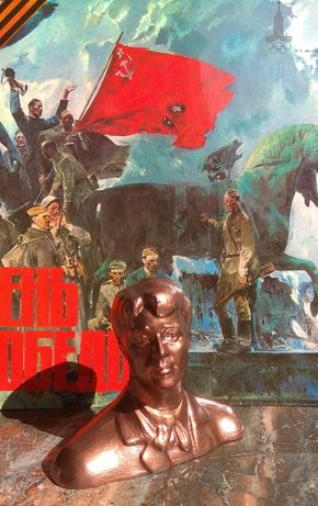 Статуетка на руския поет Сергей Есенин