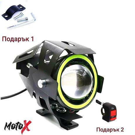 Халоген за мотор MotoX F12 1бр