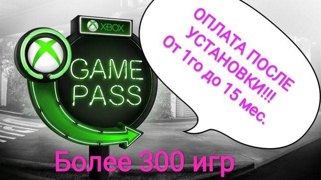 Подписка XBOX GAME PASS ULTIMATE. От 1200 тг в месяц Лицензия!