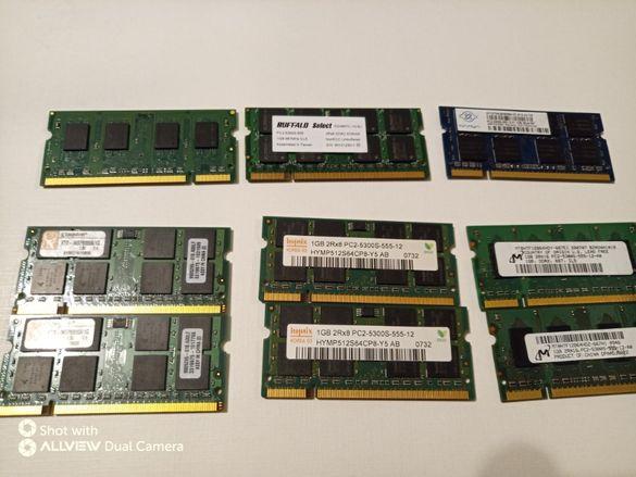 1GB - Ram DDR 2...