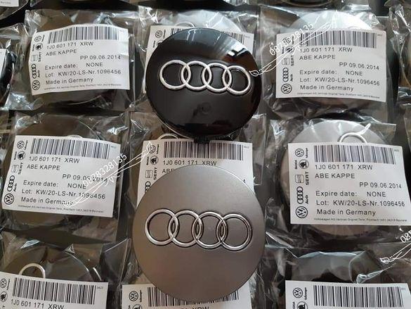 Капачки за Ауди 6см Сиви и черен гланц Audi A3 A4 A5 A6 sline