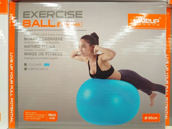 Топка за гимнастика - Фитнес топка