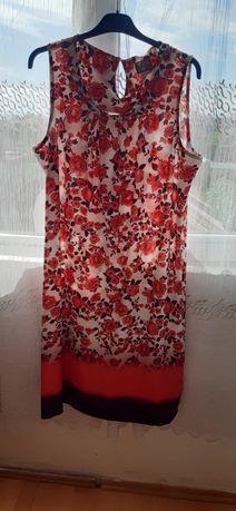 Дамска    рокля .