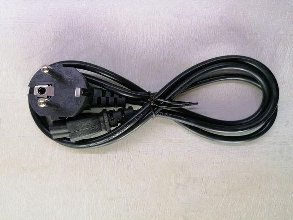 Захранващ кабел 220V, 3-пина за лаптопи, адаптери и зарядни