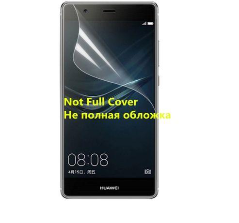 Защитные пленки на Huawei P10 Lite