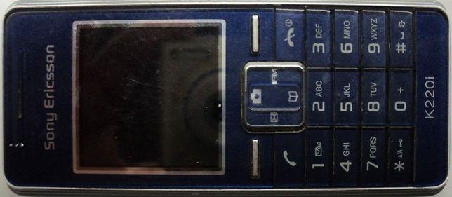 VINTAGE Telefon Mobil Sony Ericson K220i Tip display CSTN