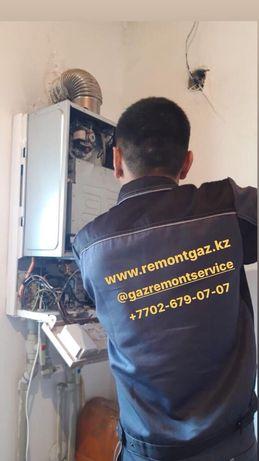 Ремонт газовых котлов колонок газ колонка плита стиральных машин котел