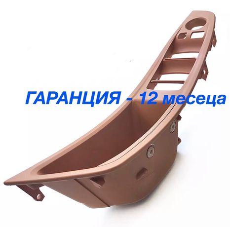 Панел конзола дръжка за БМВ 5 Ф10 Ф11 BMW F10 F11 подлакътник бутон