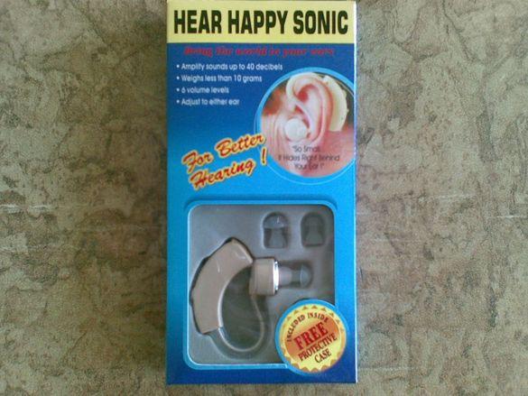 Слуховият апарат HAPPY SONIC
