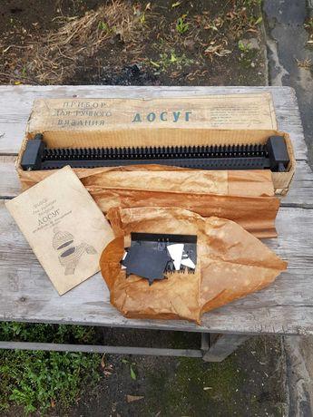 Прибор для ручного вязания