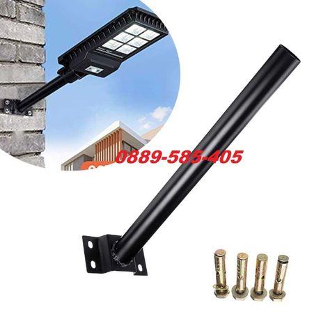 Стойки за LED соларна / улична лампа 50см - стойка за лед прожектори