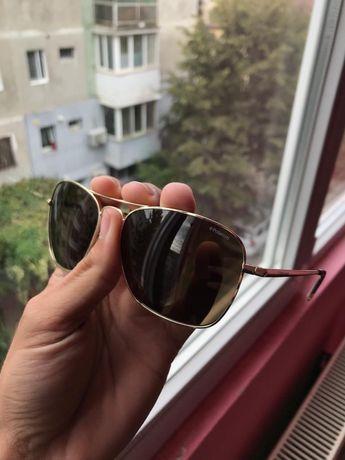 Vand/schimb ochelari Polaroid