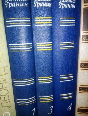Даниил Гранин 4 тома
