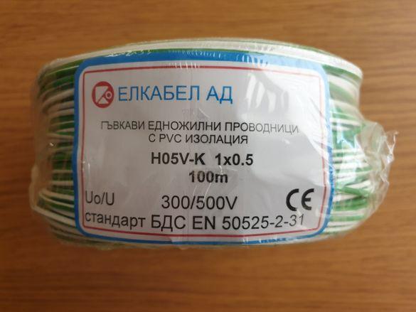 Продавам 100м кабел H05V-K 0,5мм2 със зелено-бяла изолация