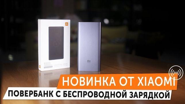 Xiaomi Беспроводной Powerbank 10000mah
