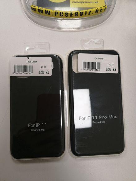 Гръб iPhone 11/11 pro/11 pro MAX
