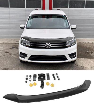 Спойлер за преден капак /Дефлектор за VW Caddy / от 2015 до 2019