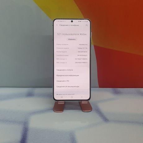 Телефон - Samsung S21/128gb в отличном состоянии Магазин Макс