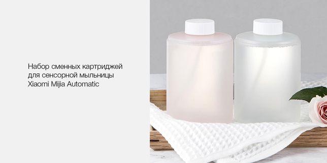 Мыло Для Сенсорной Мыльницы Xiaomi Mijia