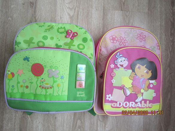 Ранички за детска градина
