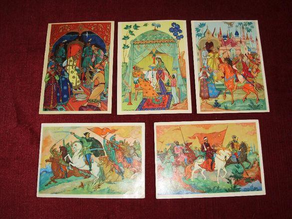 Стари руски пощенски картички