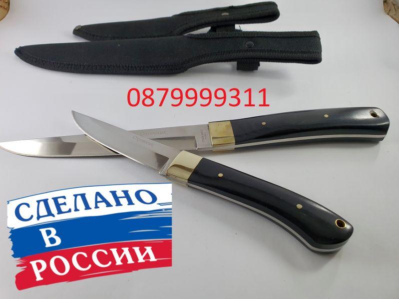 Ловен Руски нож от масивна стомана стал 65х13 - Охотник гр. Пловдив - image 1