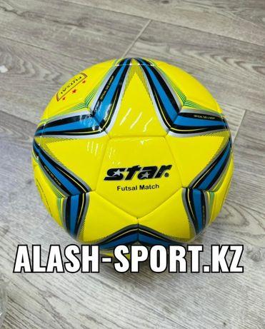 Футбольный мяч Star FUTZAL. Made in Thailand
