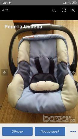 Кошница за новородено със защита