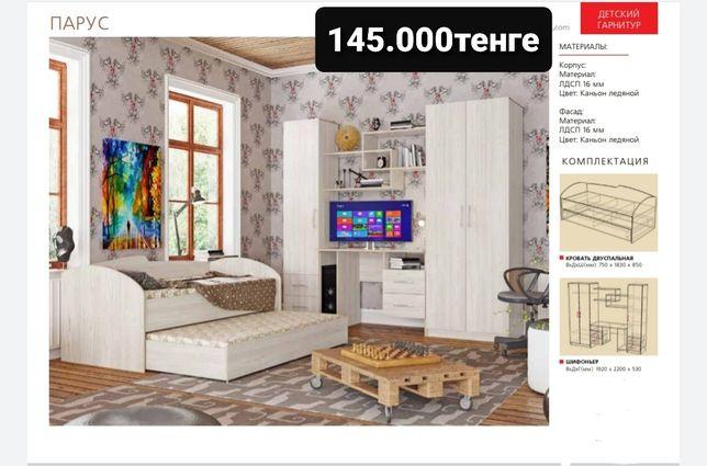 Детская мебель В Алмате Дешево Наличие Прямая со Склада