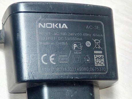 """Incarcator, adaptor, telefon Nokia cu butoane, cu  mufa,,subtire"""""""