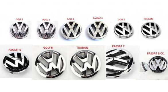 Емблеми VW/Фолксфаген предни