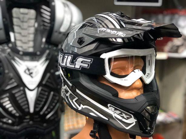 Casca cross atv copii Wulfsport Pro Helmet