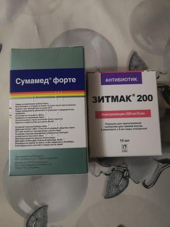 ---антибиотики ---
