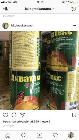Продукция Акватекс