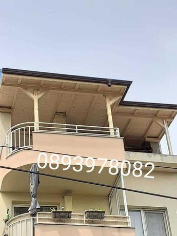 Ремонт на покриви навеси хидроизолация на покриви безшевни улуци
