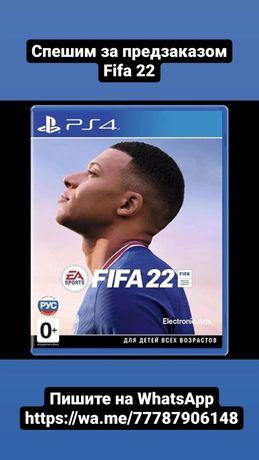 Сборник из 3 игр на PS 4,Спешите,осталось 5 наборов
