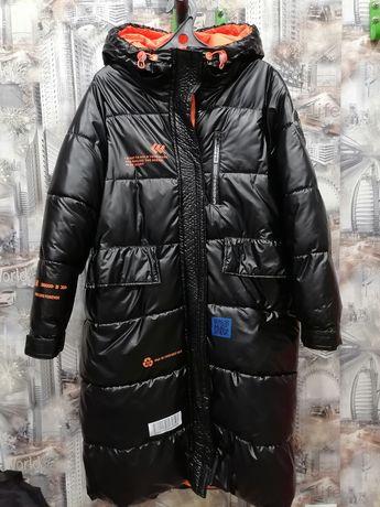 Продам куртку женскую! Зима!