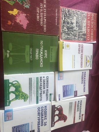 Юридически учебници