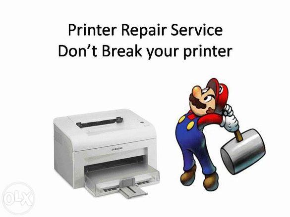 Ремонт на офис техника - сервиз принтери, факс, копирни машини
