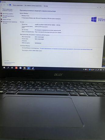 Acer Ноутбук. Актив Ломбард