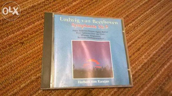 Бетовен 9 та симфония