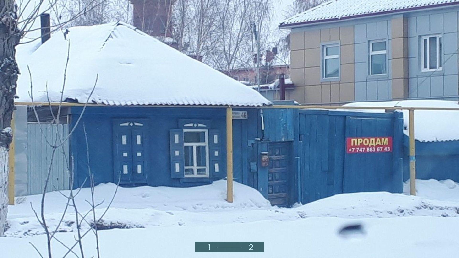 Дом район вокзала. Участок