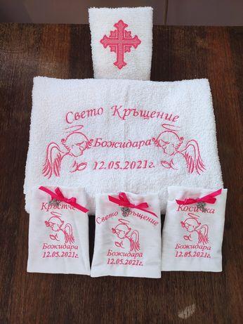 Кърпа с бродерия за кръщене. Хавлия за кръщене