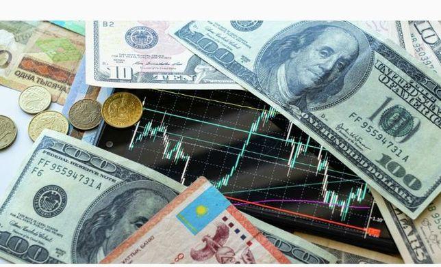 Беззалоговый денежный Займ.